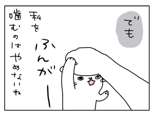 20160923_02