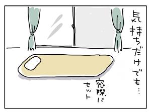 20170820_03