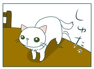 猫と一緒-20090826_10