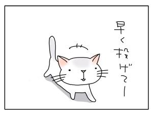 猫と一緒-20100421_12