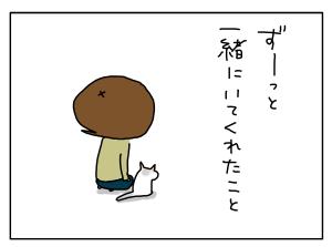 20170428_22