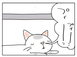 猫と一緒-20110707_16