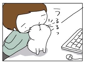 猫と一緒-20121211_04