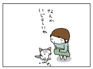 20161215_05