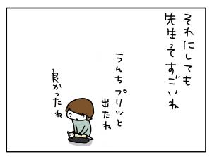 20170419_03