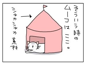 20141014_03
