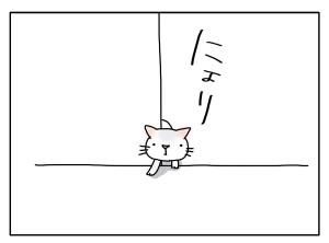 猫と一緒-20100517_03
