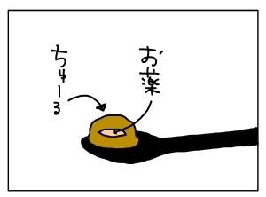 20150611_04