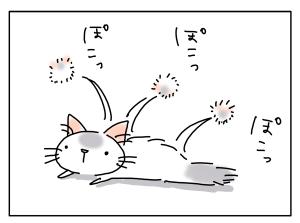 20180120_04