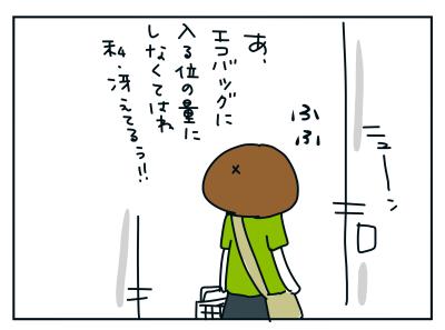 20200712_06