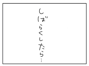 20140831_05