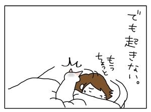 猫と一緒-20130529_04