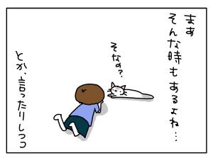 20170823_04