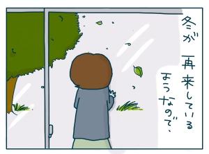 猫と一緒-20090517_02