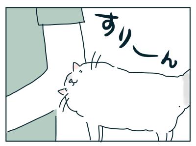 20190524_02