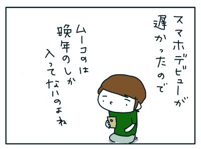 20180831_01