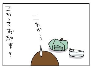 猫と一緒-20131112_07