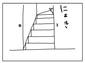 20170126_10
