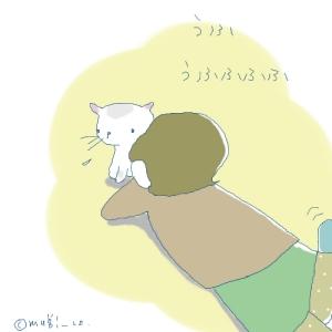 猫と一緒-20071129
