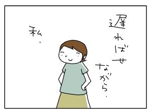 猫と一緒-20100813_01