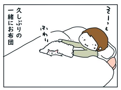 20201230_03