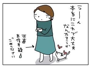 20150331_04