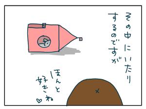20180521_03
