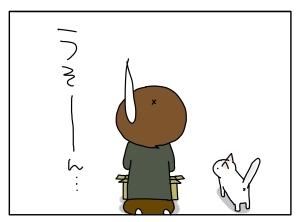 猫と一緒-20100226_10