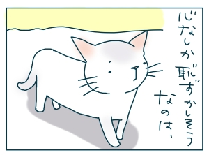 猫と一緒-20090520_17