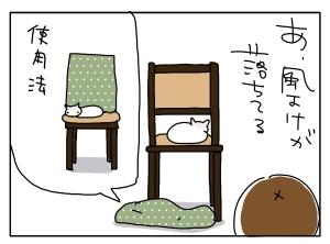 猫と一緒-20100419_07