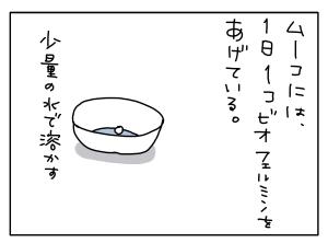 20150929_01