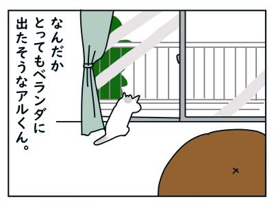 20191031_01