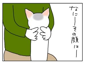 20161023_08
