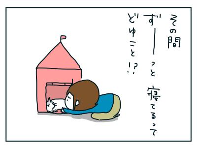 20190315_07