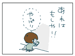 20180528_04