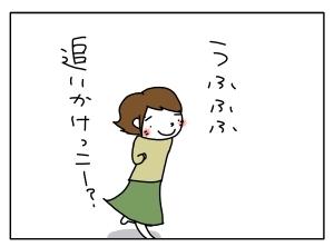 猫と一緒-20110506_06