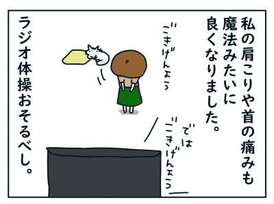 20190901_04