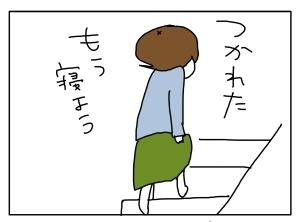 猫と一緒-20130606_01