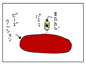 20171201_01