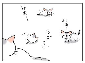 20180120_05