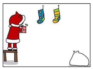 猫と一緒-20121223_09