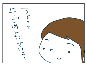 20180430_02