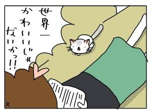 猫と一緒-20110902_07