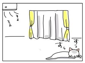 猫と一緒-20120808_07