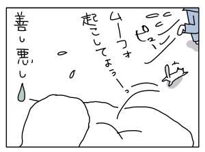 猫と一緒-20130321_05