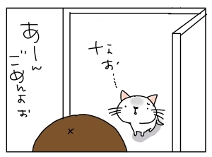 猫と一緒-20111213_06