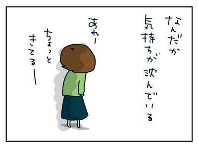 20190219_01