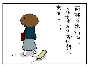 20170412_04