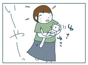 猫と一緒-20090815_07