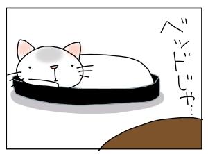 猫と一緒-20121002_10